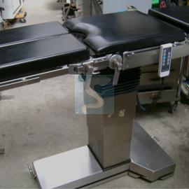 Table d'opération Maquet 1131.01